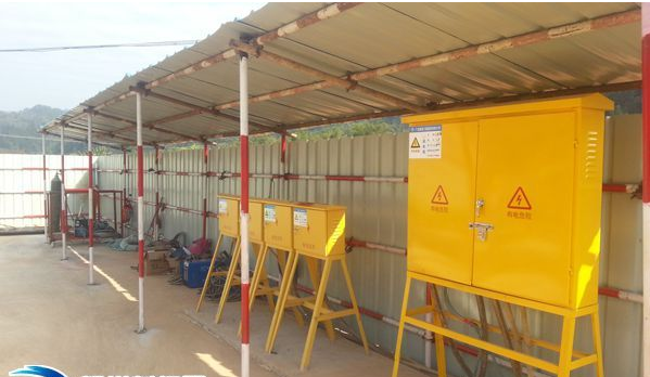 工程临时用电施工组织设计