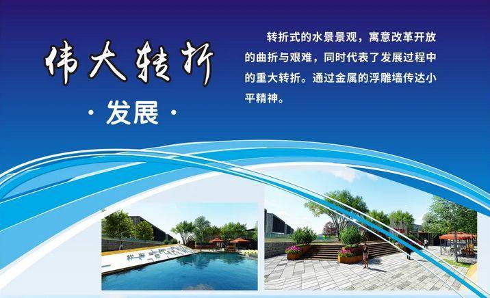 300天搭建34幢装配式钢结构建筑!中国建筑又创造一个深圳速度_4