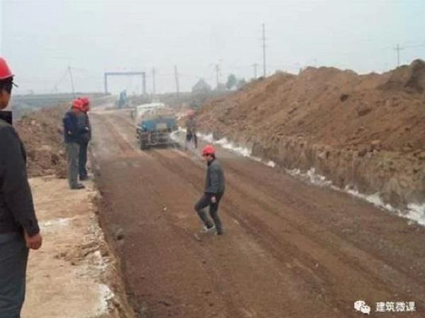 土方工程的危险点