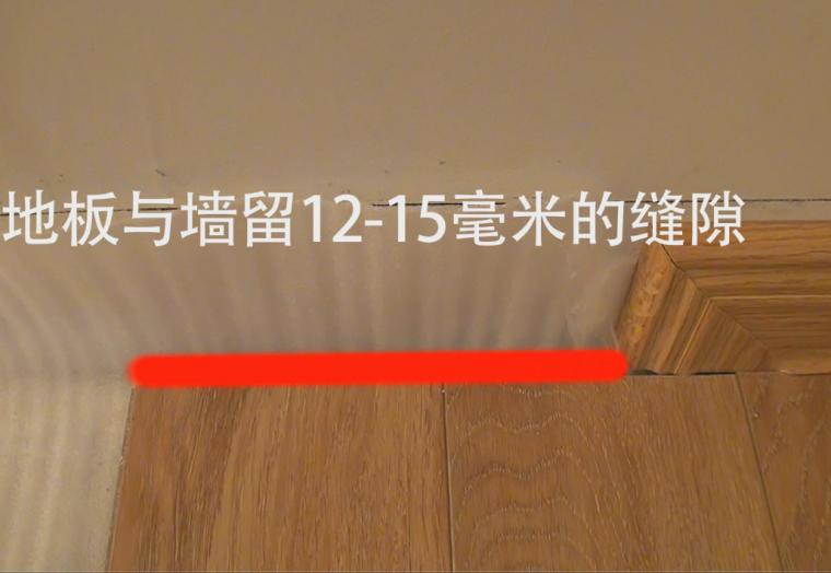 【知名地产】精装修标准样板间施工技术展示(直观视频,清晰讲解)-QQ截图20170726170052.png