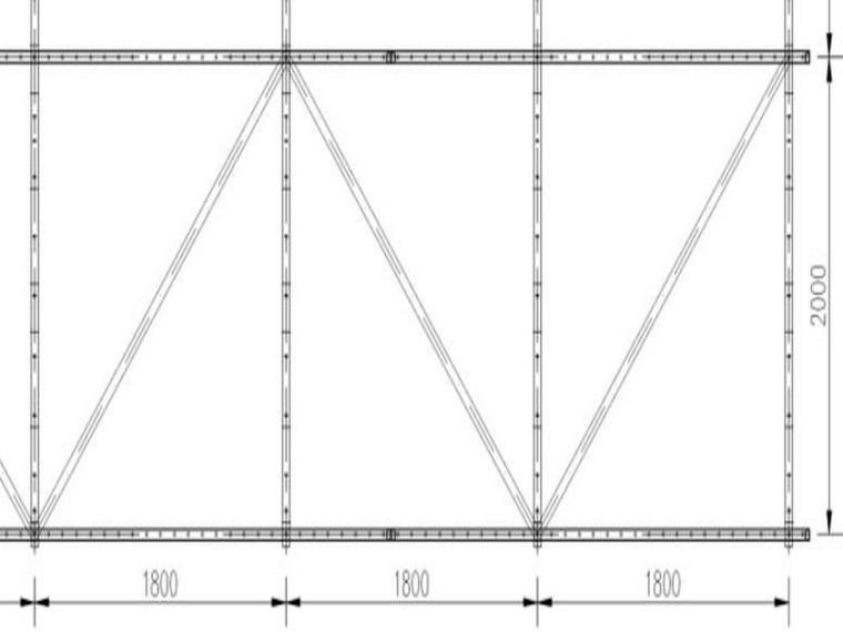 郑州棚改项目附着式升降脚手架施工方案-水平支承框架