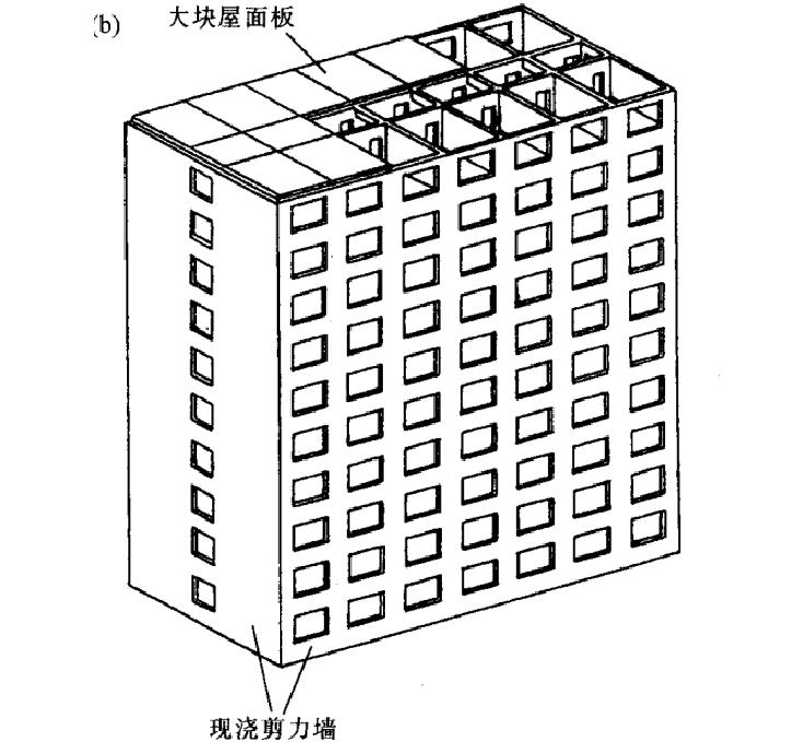 建筑结构设计原理2016_2