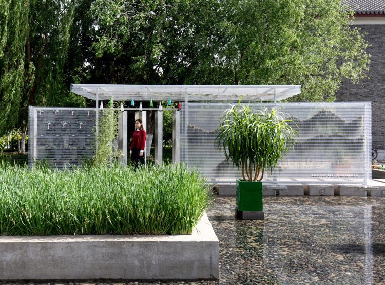 天津零碳花园