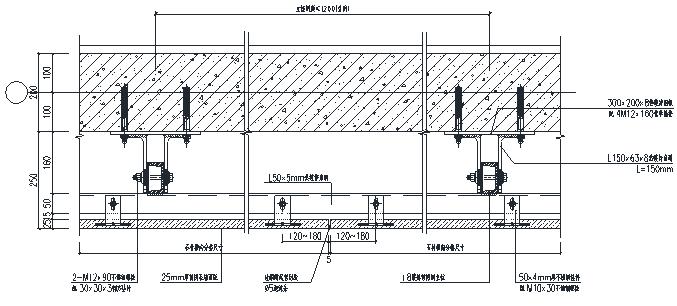幕墙工程安全专项施工方案技术交底