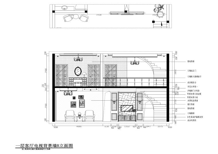 欧式简约风格两层别墅设计施工图