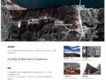 [湖北]生态公园规划设计