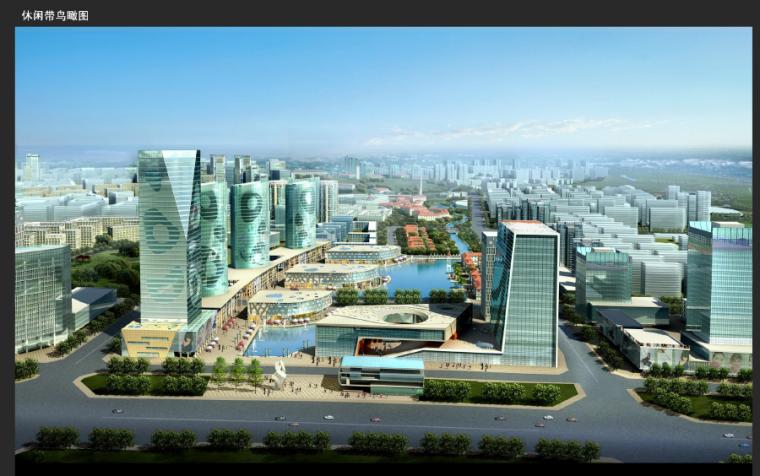 [四川]洪河片区整体规划方案设计_9