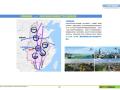 [湖北]荆州国际商业城总体规划(CAD+文本)