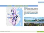 【湖北】荆州国际商业城总体规划(CAD+文本)