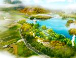 [广西]柳州芭公塘湿地公园景观概念设计(PDF+223页)