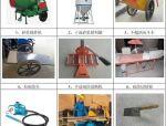 砌体施工工艺操作标准之细节控制(一)