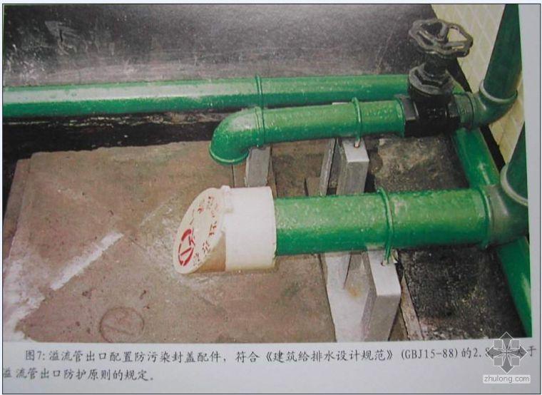 常用室内给水、排水施工工艺流程(新手必看)附详细图文