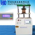 HC-803D纸管抗压测试仪