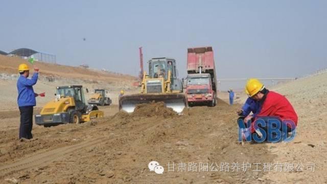 脱水固化处理资料下载-膨胀土路基处理施工方法