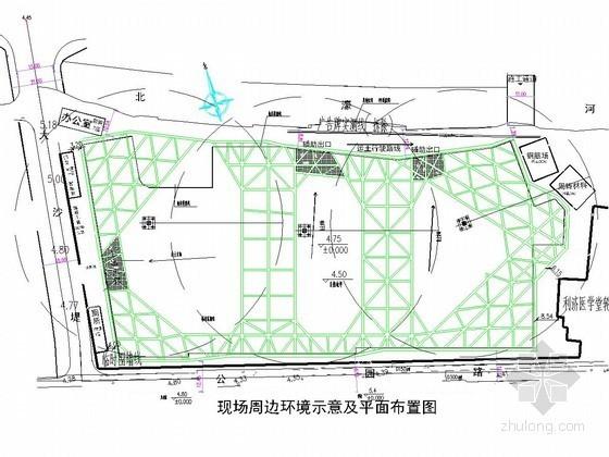 [浙江]淤泥地区11米深基坑桩撑支护施工方案(含CAD方案图 专家论证)