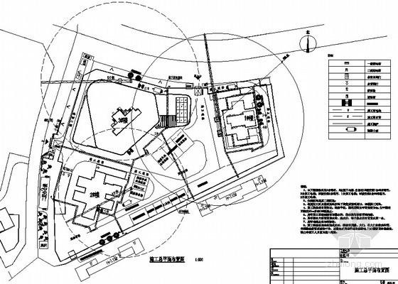 [成都]框剪结构住宅楼工程施工组织设计(160页)