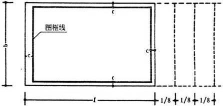 施工图制图标准和有关规定