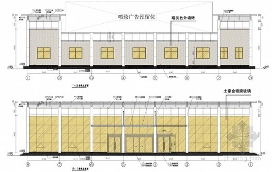 [江西]现代风格国际汽车城销售中心规划设计方案文本-现代风格国际汽车城销售中心立面图