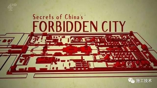 外国专家惊叹:中国传统建筑的建造者真是天才!