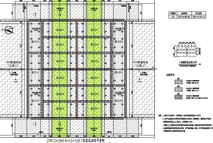 [河南]双向八车道单孔双孔矩形隧道地下道路及地下附属建筑设施设计图948张_4