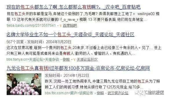 江阴市防爆地磅资料免费下载