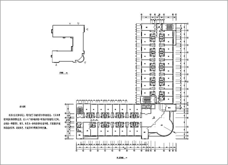 5套商务办公楼建筑设计施工图CAD-多层办公综合楼建筑设计平面图3