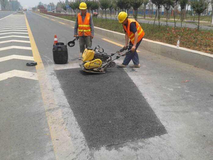 混凝土工程施工方案