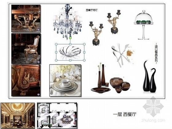 [湖南]某三层豪华别墅软装设计方案图
