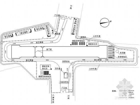 [江苏]地铁站深基坑开挖支护施工组织设计(地连墙)