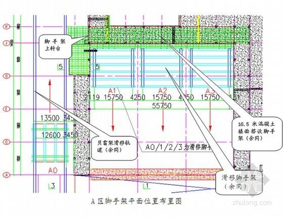 钢桁架组合结构会展中心工程施工组织设计(340页 附图)