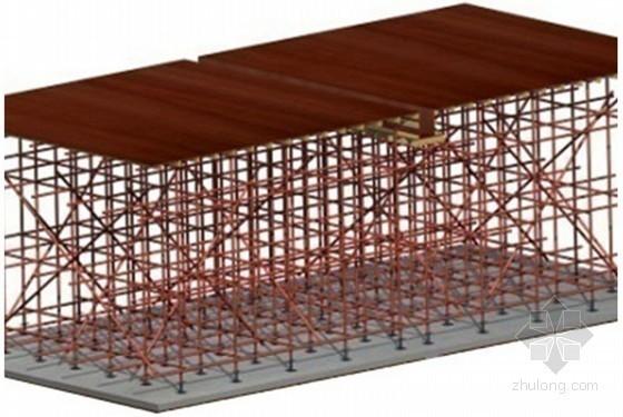 [福建]高层住宅楼高大模板专项施工方案(大型国企编制)