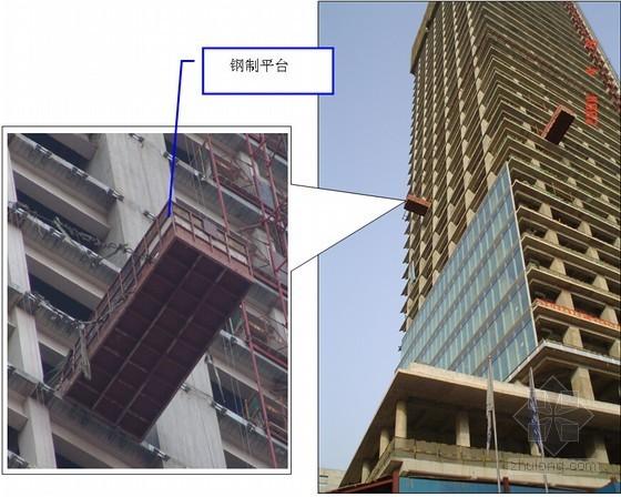 [江苏]超高层商业综合体幕墙分包工程施工组织设计(176页 附图)