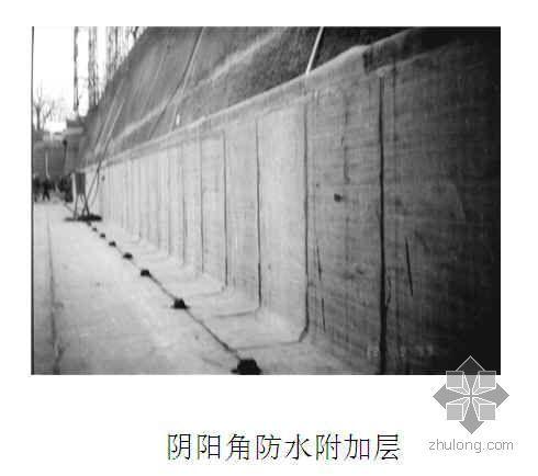 内蒙古某新闻会展中心工程施工组织设计(图片丰富)