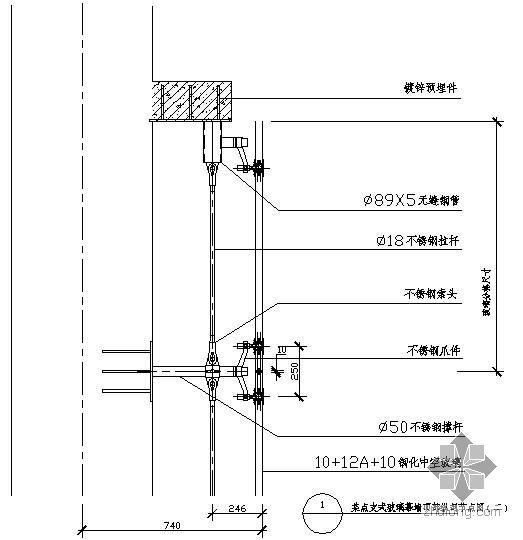 某点支式玻璃幕墙顶部纵剖节点构造详图(二)