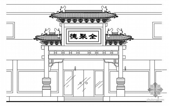 徐州某全聚德牌楼建筑施工图