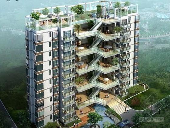 全生态绿色建筑住宅方案文本