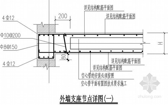 生产车间现浇空心无梁楼板节点构造详图