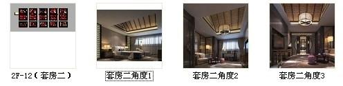 中式会所套房室内装修总缩略图