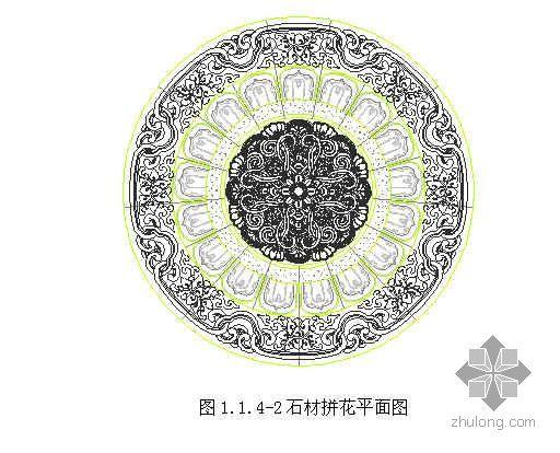 江苏某佛教建筑地面石材拼花施工方案(干铺法 附图片)