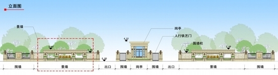 住宅区立面图