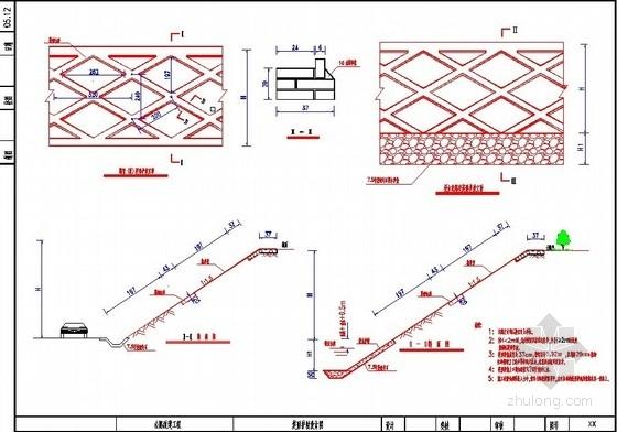 [安徽]公路工程防护设计图(路堤墙 路肩墙 边坡 护栏)