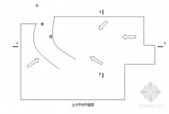 [安徽]工程地下室土方开挖专项施工方案