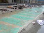 防水工程质量事故分析与处理(71页,图文)