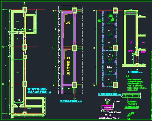 25层华润框架核心筒商业办公楼结构施工图_10