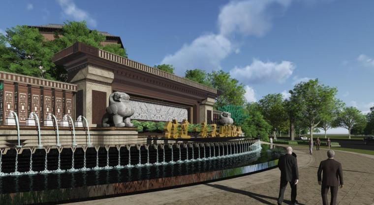 【上海】信达泰禾上海院子景观方案文本pdf(77页)_7