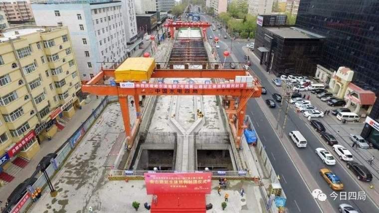 [哈尔滨]地铁施工组织设计(201页)