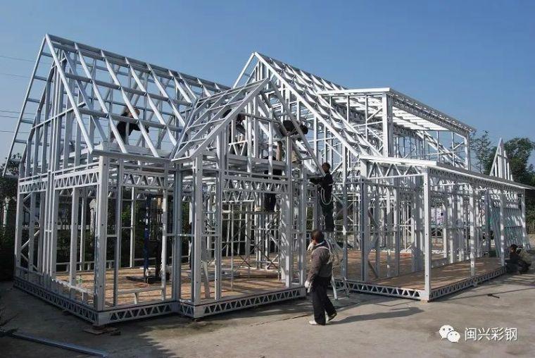 关于轻钢结构房屋,你需要了解的58个问题!_5