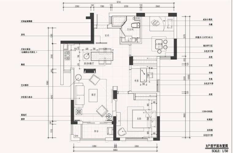 [江苏]现代简约B户型样板房装修与照明设计施工图