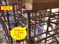 现浇梁支架法施工及风险管理(含多图)