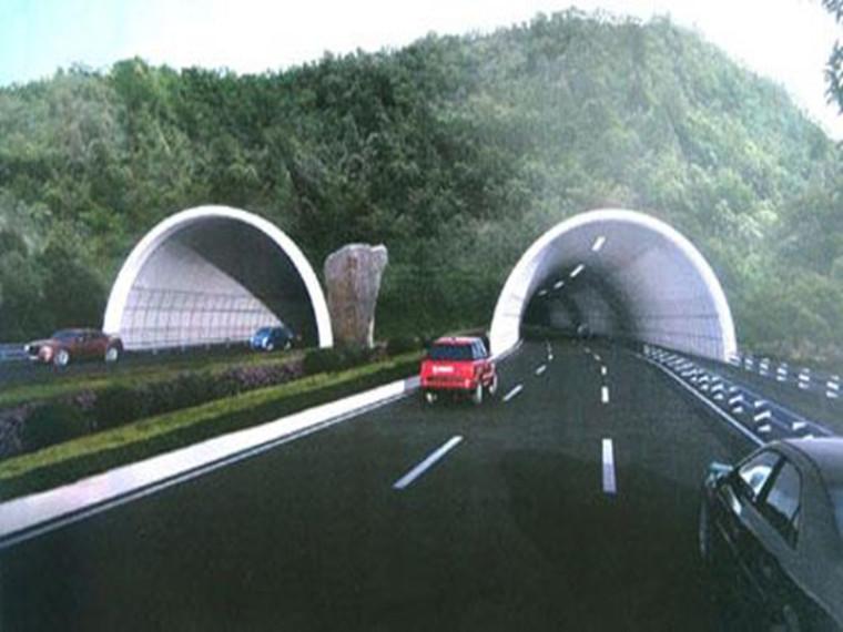 双线分离式隧道工程安全专项施工方案